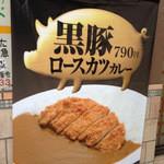 シェフズキッチンカレー厨房  渋谷店 -