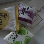 平安殿 - 粟田焼以外は頂いたお菓子です