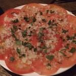20196721 - トマトのサラダ