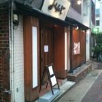 20197220 - 湯田温泉の中心部にある焼肉店です。