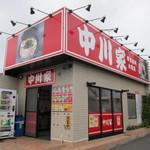20197775 - 店舗外観