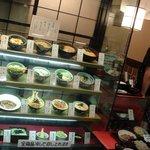 麺房 八角 - サンプルケース