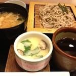 かんながら - ハーフざる蕎麦、茶碗蒸し、お味噌汁、香の物付き☆