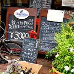 トラットリア シェ ラパン - お店の前のメニューもおしゃれ!