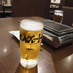 焼肉グレート - 生ビール(480円)