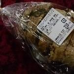 20208672 - くるみレーズンハースブレッド(1/2)210円