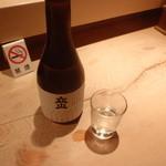 万葉 - 立山特別本醸造