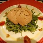 トリッペリア トリッパ - レバームースと有機ルッコラのサラダ