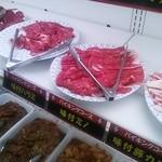 20209524 - 美味しそうな牛肉