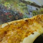 ホンテーヌ - 料理写真:エビチリピザ