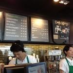 スターバックス・コーヒー - メニューは流石に大阪と一緒だった~
