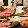 炭火焼肉 七厘亭 - 料理写真:◆ご宴会やお食事会など幅広く承ります♪