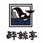 酔鯨亭 - お店ロゴ