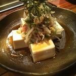石焼地鳥 石庵 - 豆腐サラダ