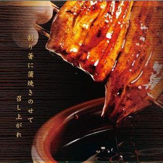 本物の鰻料理をはじめ、厳選した旬の食材を使った和のお料理をお楽しみくださいませ。