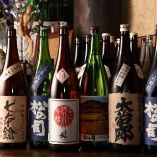 滋賀の地酒や各種ドリンクがリーズナブルに!