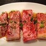 焼肉美味しんぼ - 和牛の特選ロースだが・・・