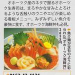 20231414 - 北海道ベストガイド2011年版_2013-07-08