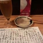 狐狸庵亭 - アウグスビールが!