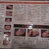 焼肉 横濱 慶州苑 - 料理写真: