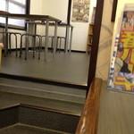 20236538 - 奥のテーブル席。この右にも2席有り。