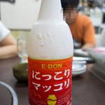 大昌苑 - マッコルリ 1,500円