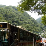 2024288 - バスが大山ケーブル停留所に到着