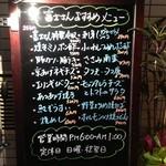 富士さん - 現在のボード