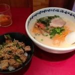 ラーメンショップ 西海 - 「日替丼定食」630円。水曜は「塩麹チャー丼」。