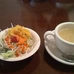 20247450 - 日替わりランチのスープとサラダ