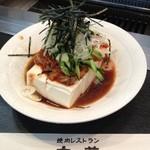 大苑 - ピリ辛豆腐