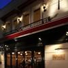 ブラッスリー エディブル - 外観写真:パリの街角を連想させるお洒落な外観