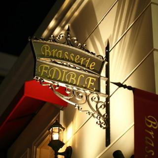 パリの街角をイメージした一軒家ブラッスリー