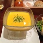 フェリエ - 冷製かぼちゃのスープ
