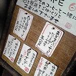 白玉饅頭 元祖 吉野屋 - 店内の喫茶ルームでは白玉とのセットがお得。