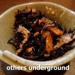 駒鳥 - お通し(ひじき煮)