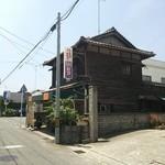 たつ - お店の外観(2013年7月)