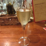 20253465 - サービスのスパークリングワイン
