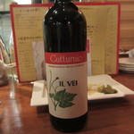 20253466 - IL VEI Gutturnioのボトル