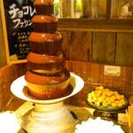 ハンバーグ工房 - 大人気!チョコレートファウンテン