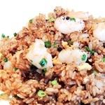 中国料理 新葡苑 - 海老と青葱の黒チャーハン