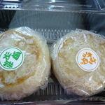20256186 - おやき(野沢菜&かぼちゃ)各240円