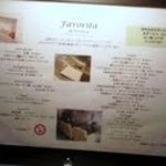Favoritadaveronika - 外の看板