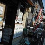山田コロッケ店 - 一条大将軍商店街にあり