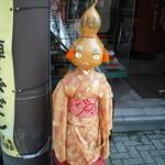 山田コロッケ店 -