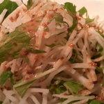 Shanhairakui - 大根サラダ