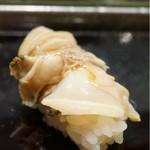 20264580 - 煮蛤