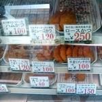 肉のニシジマ -