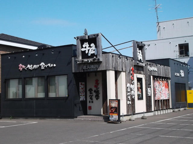 新琴似 牛角 【オススメ5店】麻生・北24条(北区・東区)(北海道)にある焼肉が人気のお店