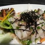 楽宴 - 大根サラダ~